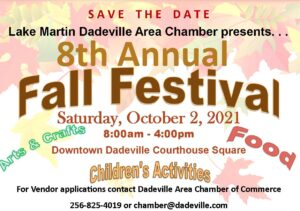 8th Annual Fall Festival
